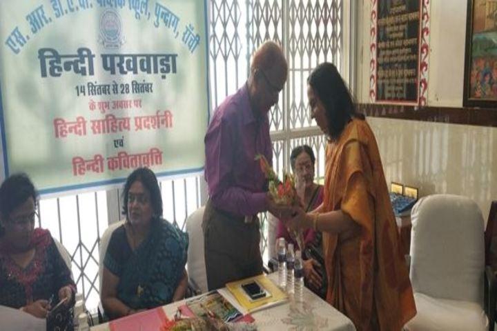 SR Dav Public School-Hindi Diwas