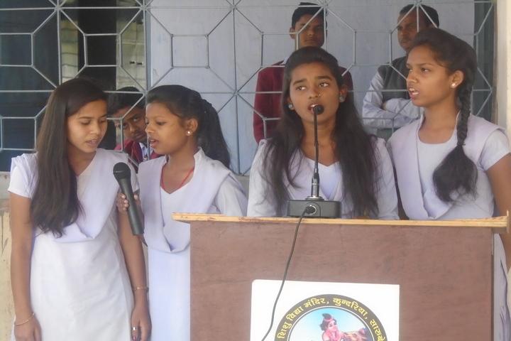 Saraswati Shishu Vidya Mandir-Singing