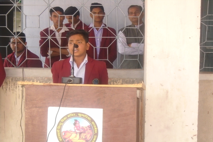 Saraswati Shishu Vidya Mandir-Speech