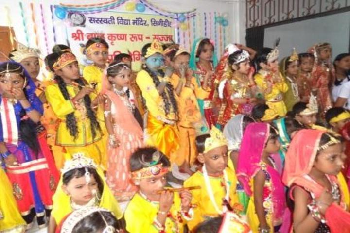Saraswati Vidya Mandir-Festival Celabratio