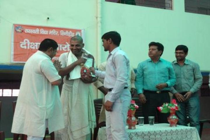 Saraswati Vidya Mandir-Teachers Day