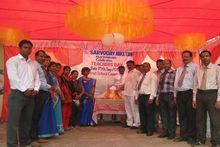 Sarvoday Niketan-Event
