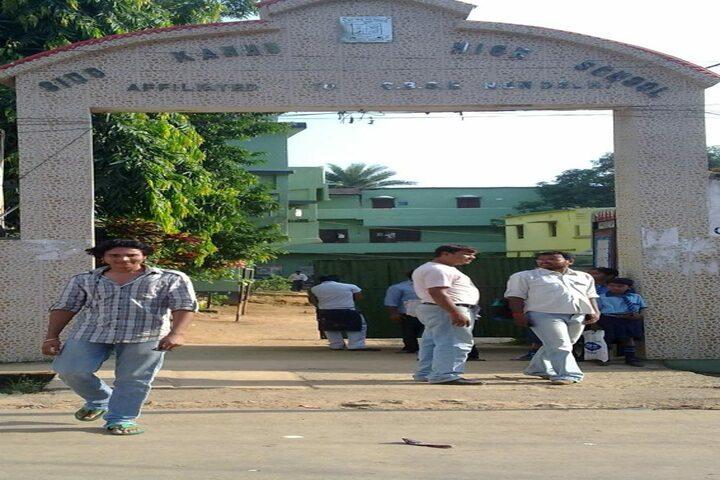 Sido Kanhu High School-School Gate