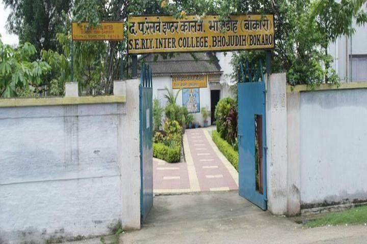 South Eastern Railway Inter College-School Entrance