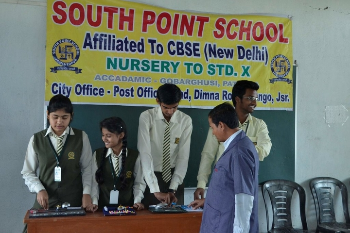 South Point School-Others
