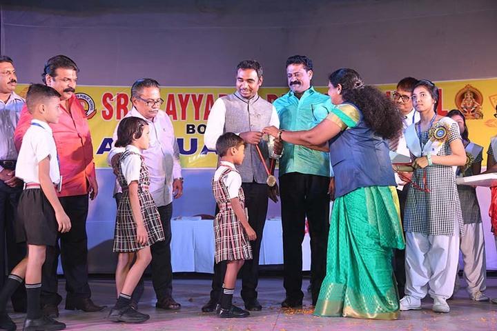 Sree Ayyappa Public School-Price Day