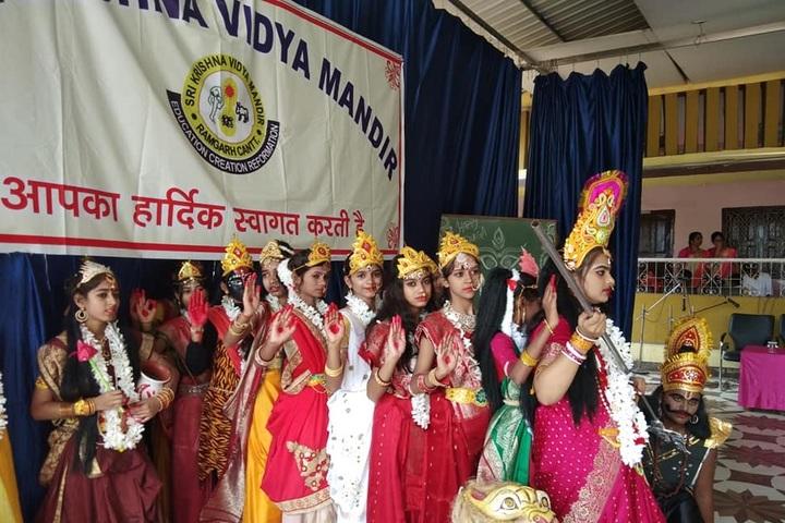 Sri Krishna Vidya Mandir-Event