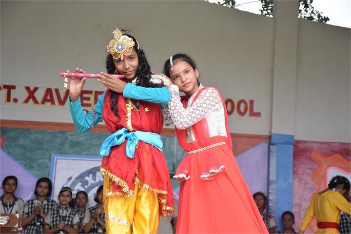 St XavierS High School Deoghar-Krishna Ashtami