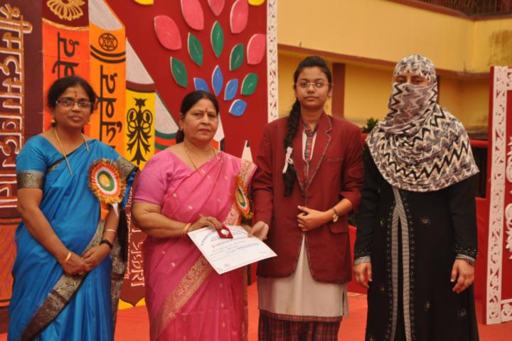 Surajmul Jain D A V Public School-Acheivements