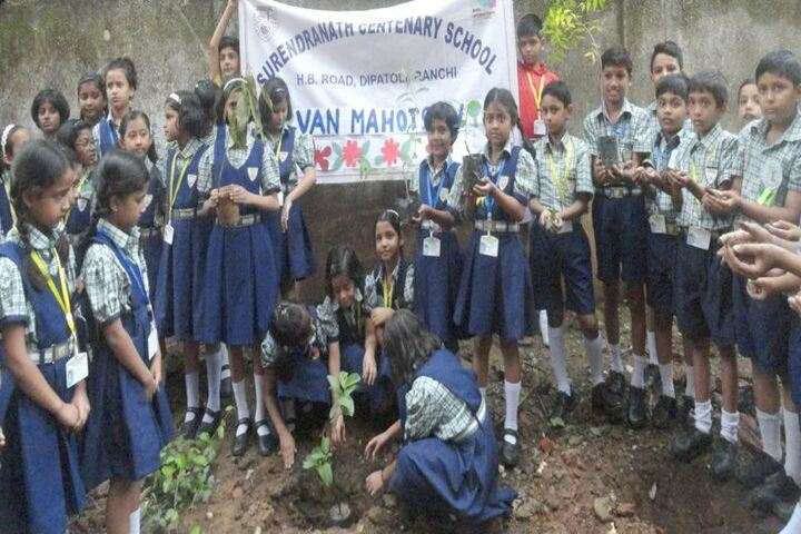 Surendranath Centenary School-Plantation