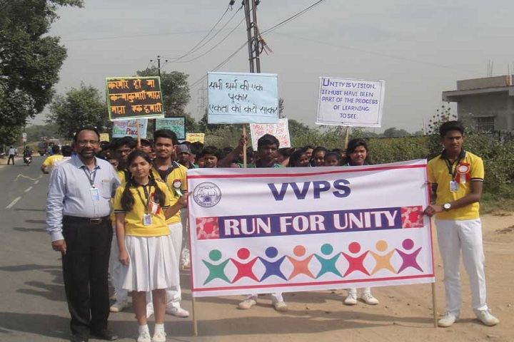 Vidya Vikash Public School-Rally