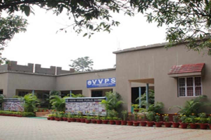 Vidya Vikash Public School-School View