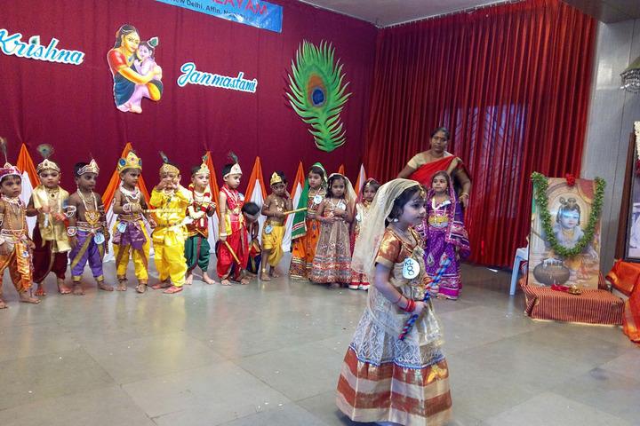 Amrita Vidyalayam-Janmasthami