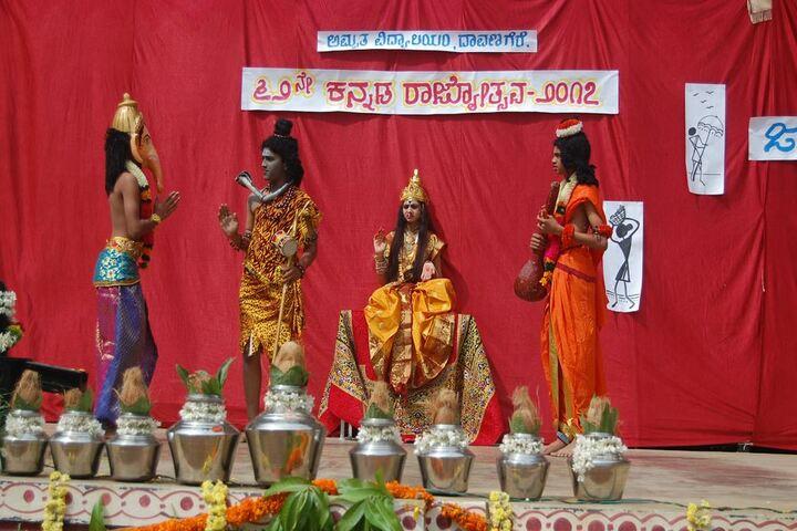 Amrita Vidyalayam-Skit