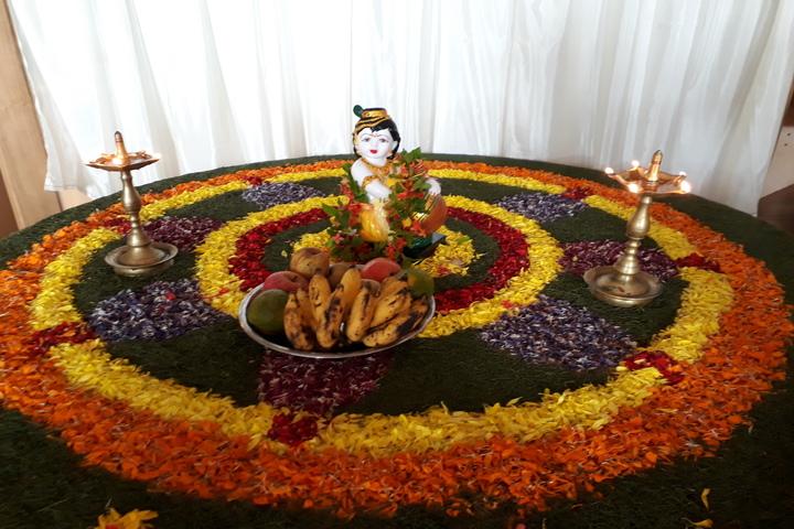 Anandathirtha Vidyalaya-Janmasthami