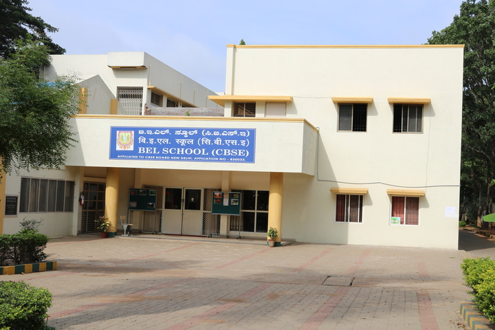 B E L School-Campus
