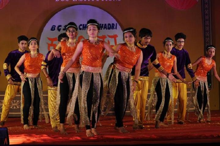 B G S Education Centre-Dance