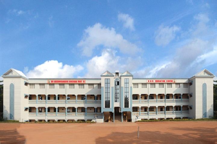 B G S Education Centre-School View