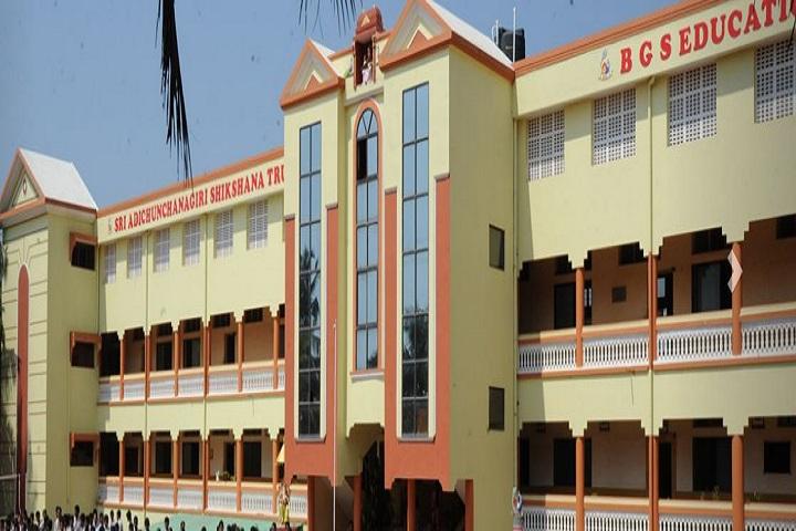 B G S Education Centre-School