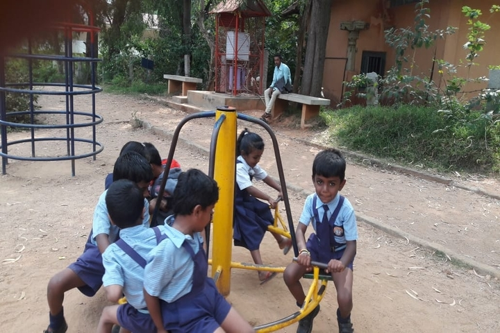 B S V Public School-Play Area