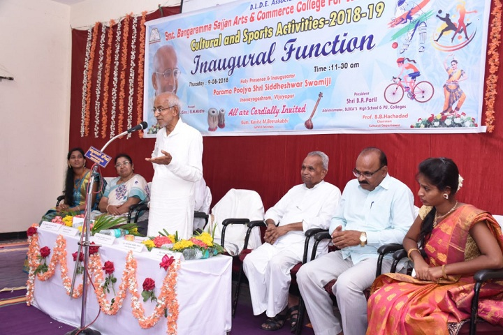 B L D E Association Public School-Inauguration function