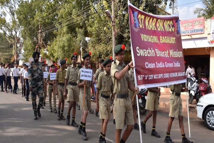 Basaveshwara International Public School-Swachh Bharath
