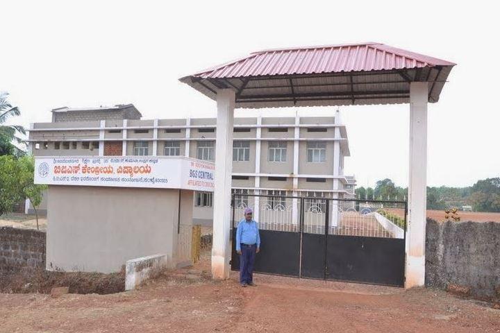 BGS Central School-School Entrance