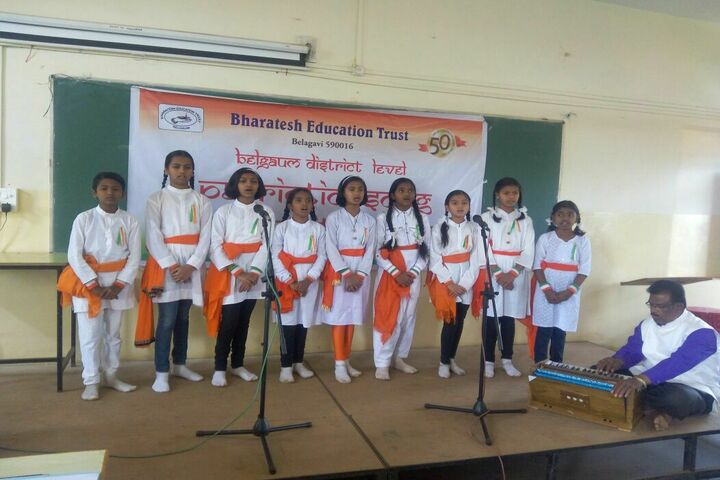 Cantonment Board English Medium School-Republic Day