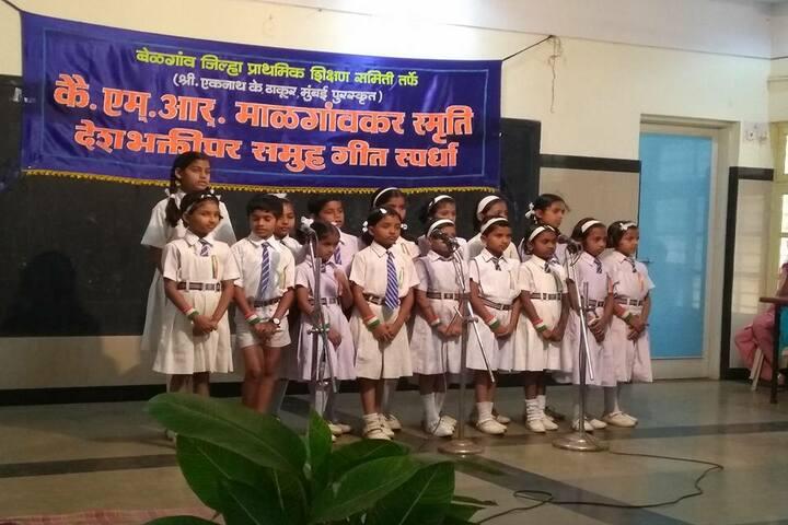 Cantonment Board English Medium School-Singing