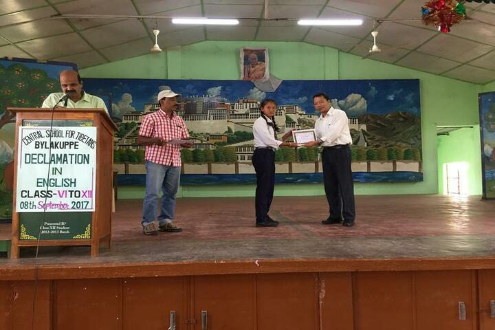 Central School For Tibetans-Awards