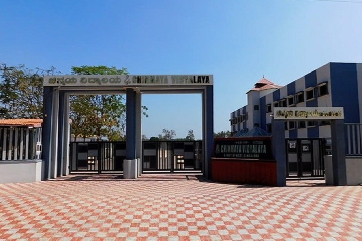Chinmaya Vidyalaya-Entrance
