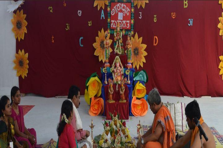 Dayananda Arya Vidya Public School-Festival Celabrations