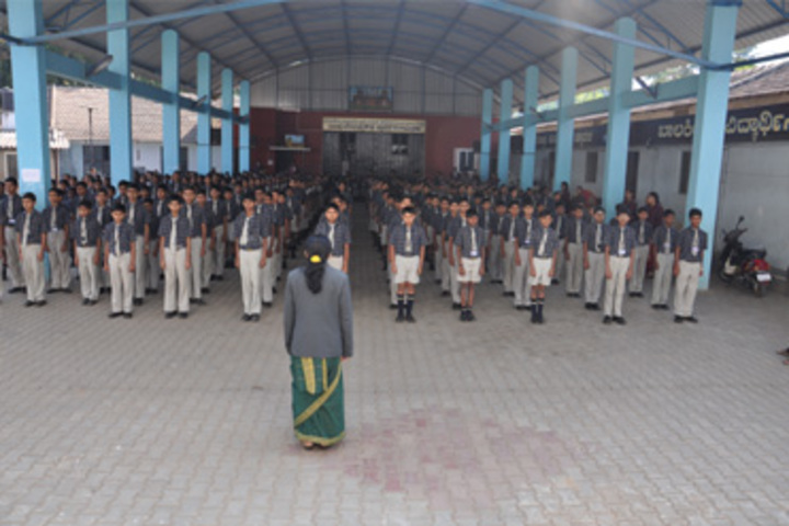 Dcmc High School-Physical Training
