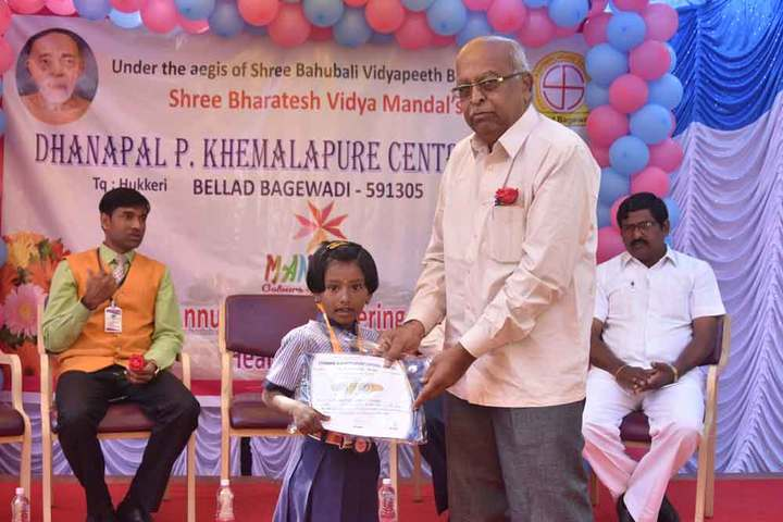 Dhanapal P Khemalapure Central School-Prize Distribution