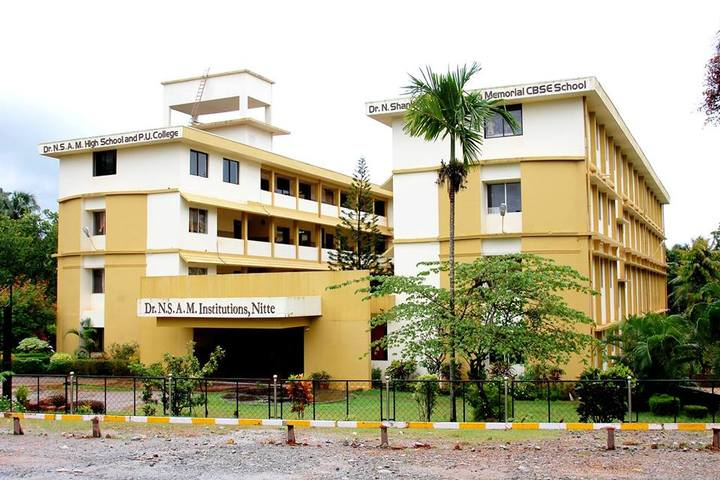 Dr N Shankara Adyanthaya Memorial English Medium High School Nitte-Campus View