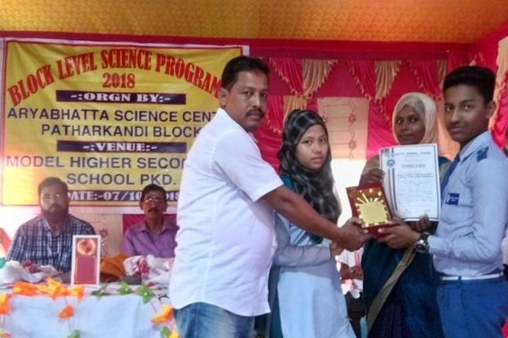 Central Public School-Prize Distribution