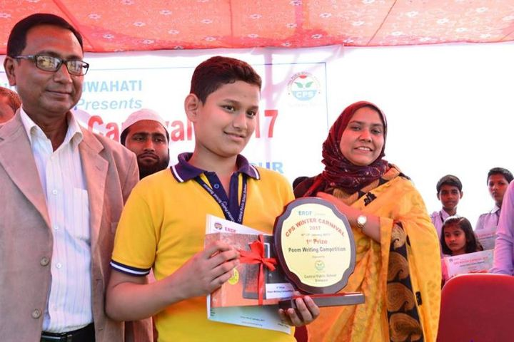 Central public school - award
