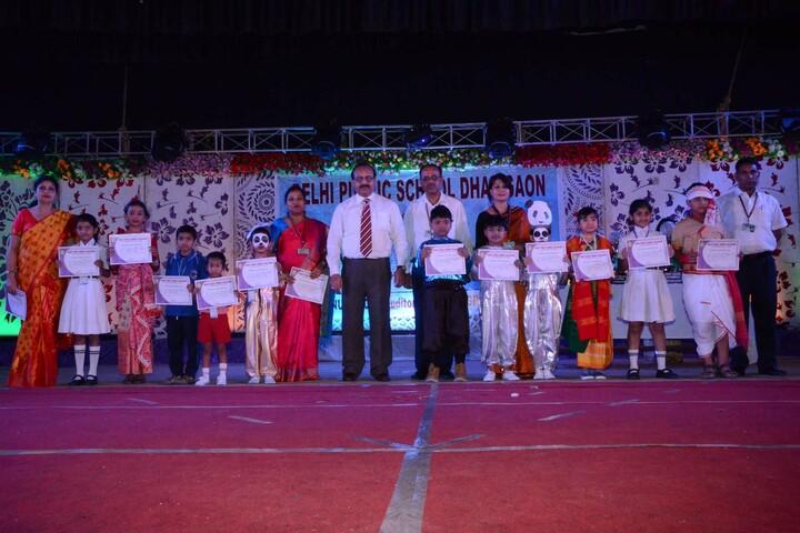 Delhi public school- Dhaligaon - certification