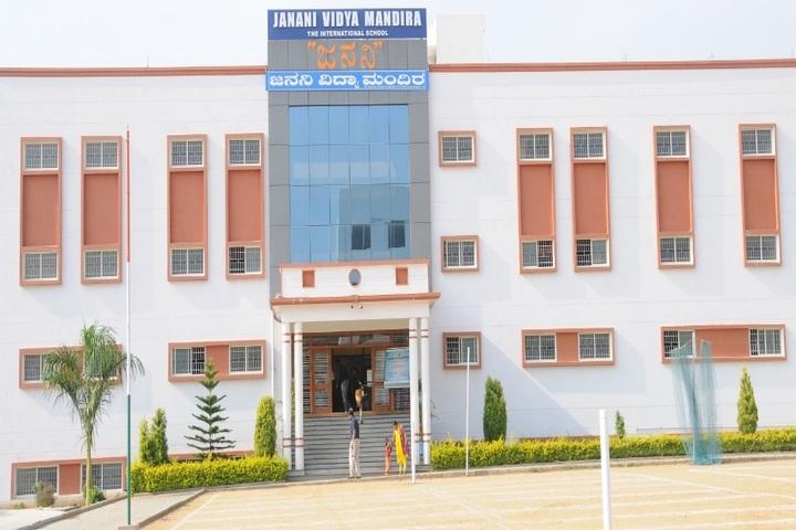 Janani Vidya Mandira-School View