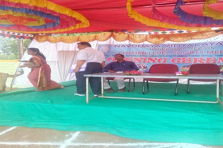 Jawahar Navodaya Vidyalaya-Cluster Sports Meet