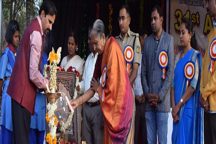 Jawahar Navodaya Vidyalaya-Inauguration Function