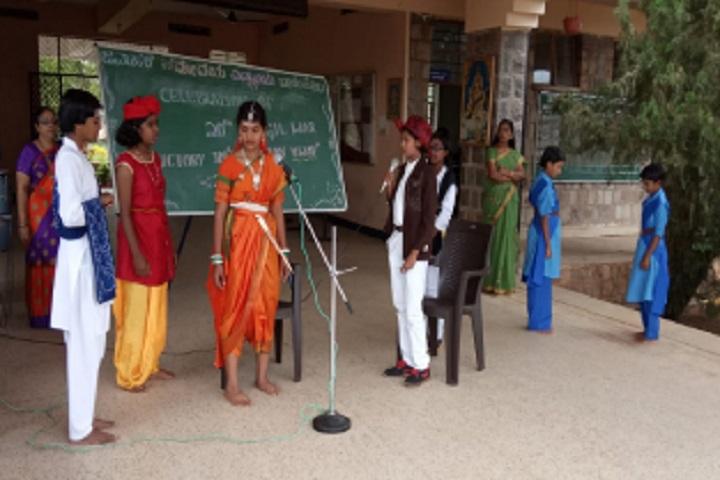 Jawahar Navodaya Vidyalaya-Co Curricular Activity