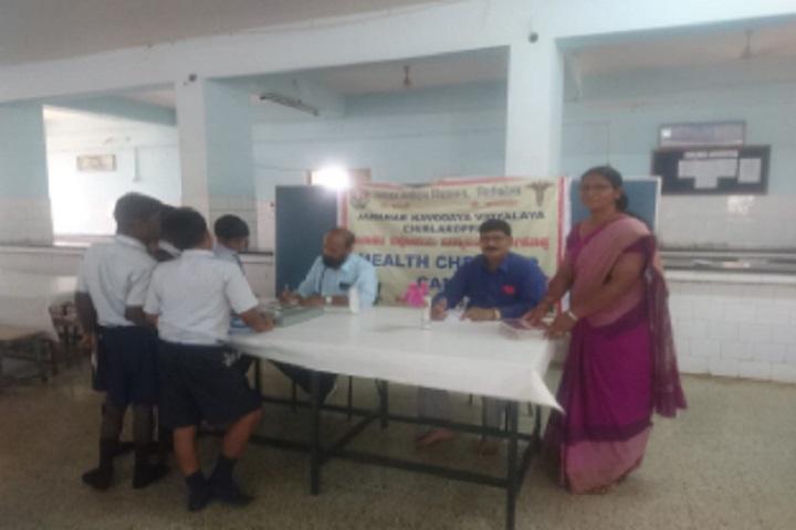 Jawahar Navodaya Vidyalaya-Medical Camp