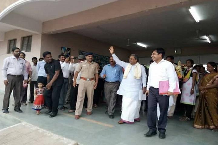 Jawahar Navodaya Vidyalaya-Chief Minister Visit