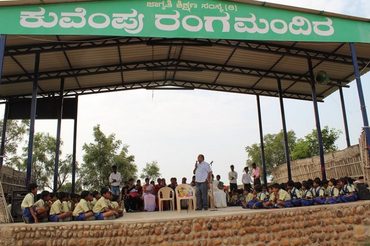 Jet Rural Education Centre-Open Auditorium