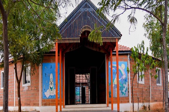 Jet Rural Education Centre-School Entrance
