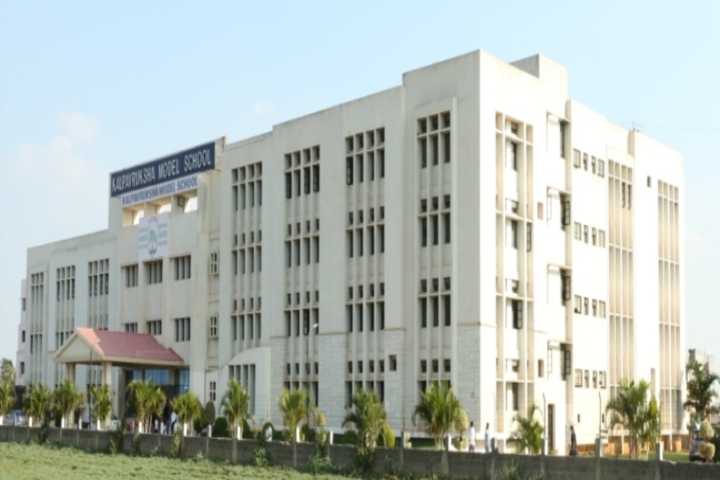 Kalpavruksha Model School-Campus