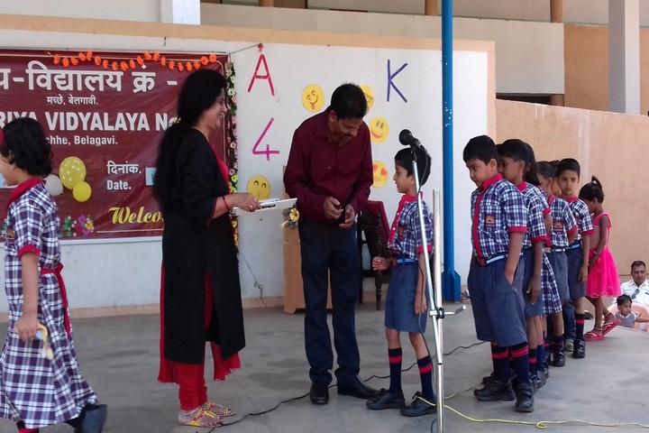 Kendriya Vidyalaya-Orientation programme