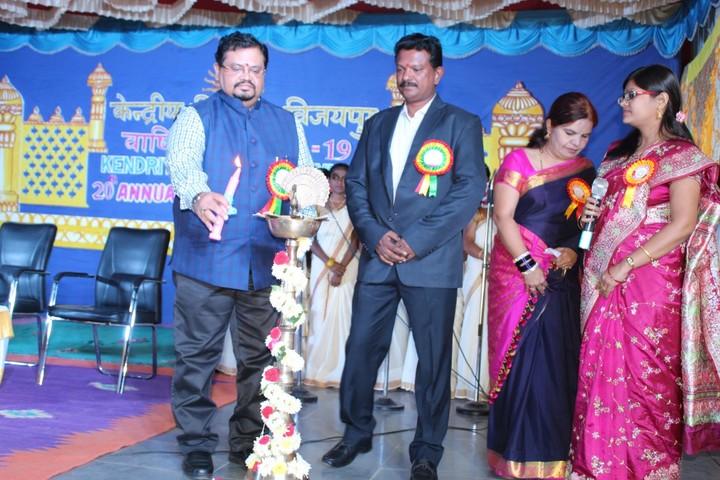 Kendriya Vidyalaya- Annual Day Celebration