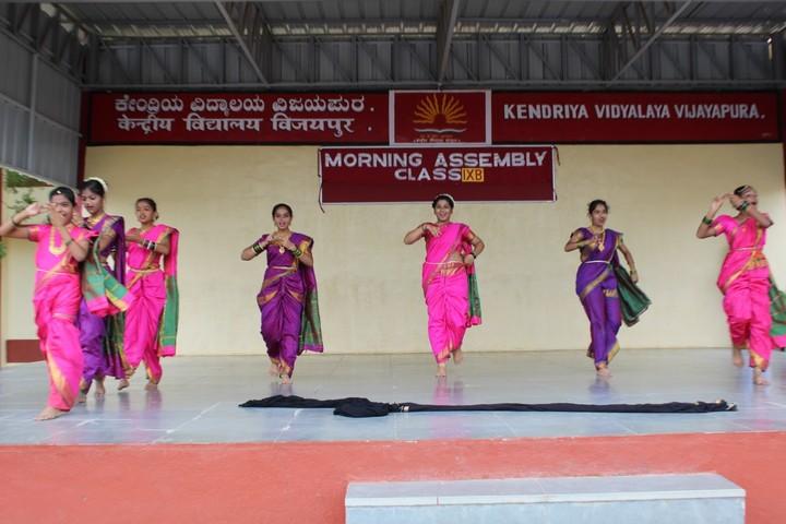 Kendriya Vidyalaya- Dance Competition